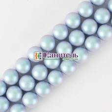 Crystal Round Pearl SWAROVSKI 5mm Iridescent Light Blue /5810/