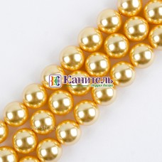 Crystal Round Pearl SWAROVSKI 3mm Gold /5810/
