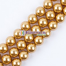 Crystal Round Pearl SWAROVSKI 5mm Bright Gold /5810/