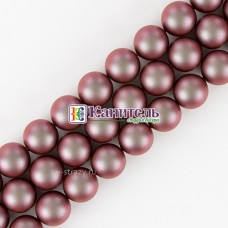 Crystal Round Pearl SWAROVSKI 5mm Iridescent Red /5810/